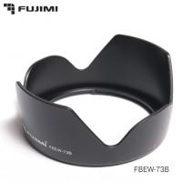 Fujimi FBEW-73B для EF-S 17-85mm f/4-5.6 IS USM, EF-S 18-135mm f/3.5-5.6 IS & STM Lenses