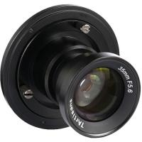 Объектив 7Artisans Unmanned aerial vehicle Lens 35mm F5.6 Full Frame